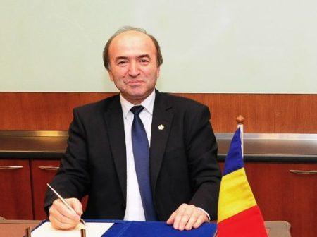 Foto-Ministerul Justitiei