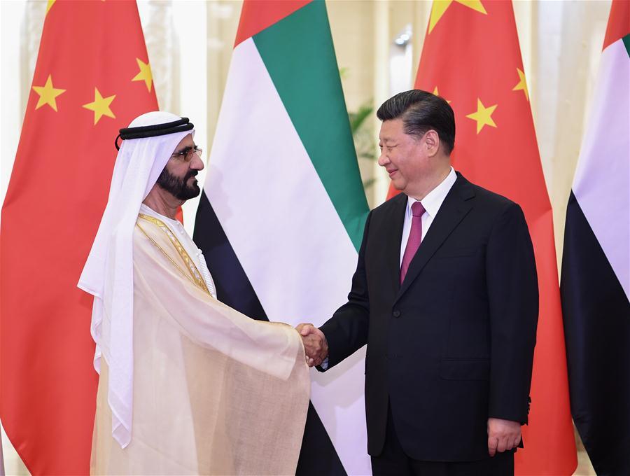 Președintele chinez Xi Jinping (R) s-a întâlnit cu Vicepreședintele Emiratelor Arabe Unite (EAU), prim-ministrul și conducătorul Dubaiului Sheikh Mohammed bin Rashid Al Maktoum. www.brfmc2019.cn