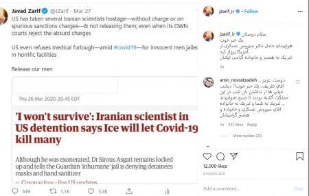 """""""O veste bună, un avion care îl transportă pe dr. Sirous Asgari a decolat din America. Felicitări soţiei şi familiei sale!"""", a scris Zarif pe contul său de Instagram."""