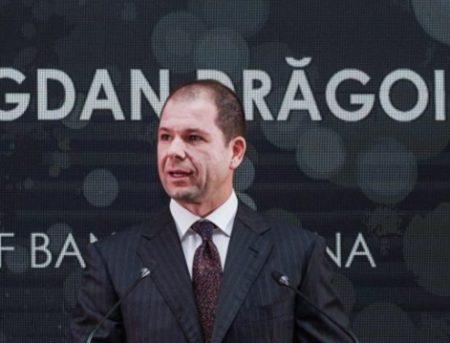 """""""Acordul plasează SIF Banat Crișana pe primele poziții în topul celor mai mari deținători de suprafețe intravilane construibile din Capitală, completându-ne portofoliul amplu de investiții și dețineri imobiliare, directe sau indirecte"""", a declarat Bogdan Drăgoi, director general și președinte al Consiliului de Administrație SIF Banat Crișana."""