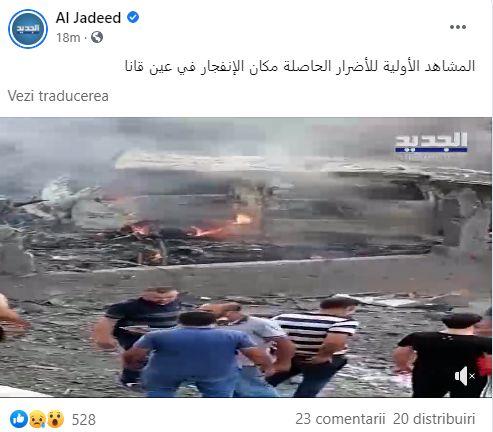 https://www.facebook.com/AlJadeedTV