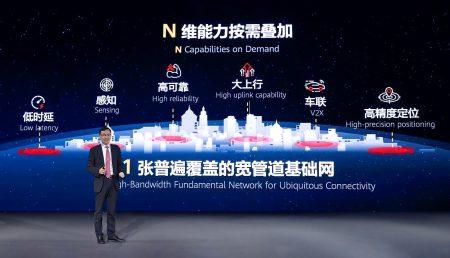 Yang Chaobin Președintele Huawei Wireless Network Solutions, Forumul global pentru bandă largă mobilă din 2020 (MBBF)