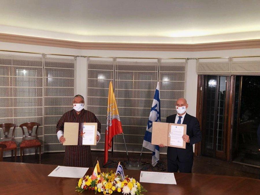Israelul anunţă stabilirea de relaţii diplomatice cu Bhutanul