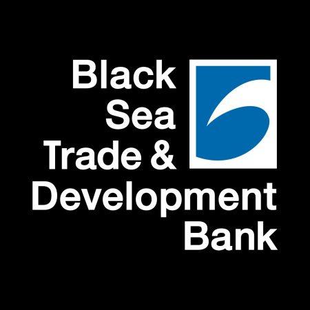 Banca pentru Comerț și Dezvoltare a Mării Negre (BSTDB)