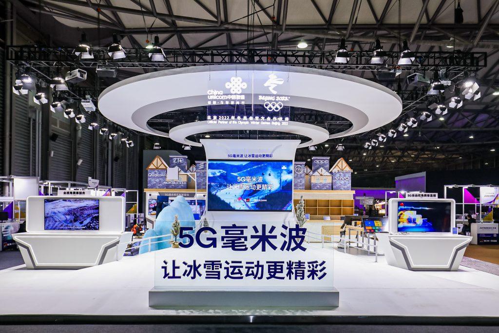 vivo tehnologia 5G mmWave video 8K UHD MWC Shanghai 2021