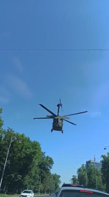 elicopter militar SUA