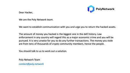 Platforma Poly Network îl recompensează pe hackerul care i-a returnat criptomonedele cu 500.000 de dolari