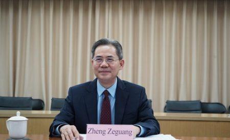 Zheng Zeguang